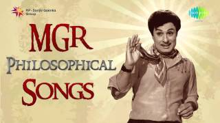 MGR Philosophical Songs | Jukebox Vol 2