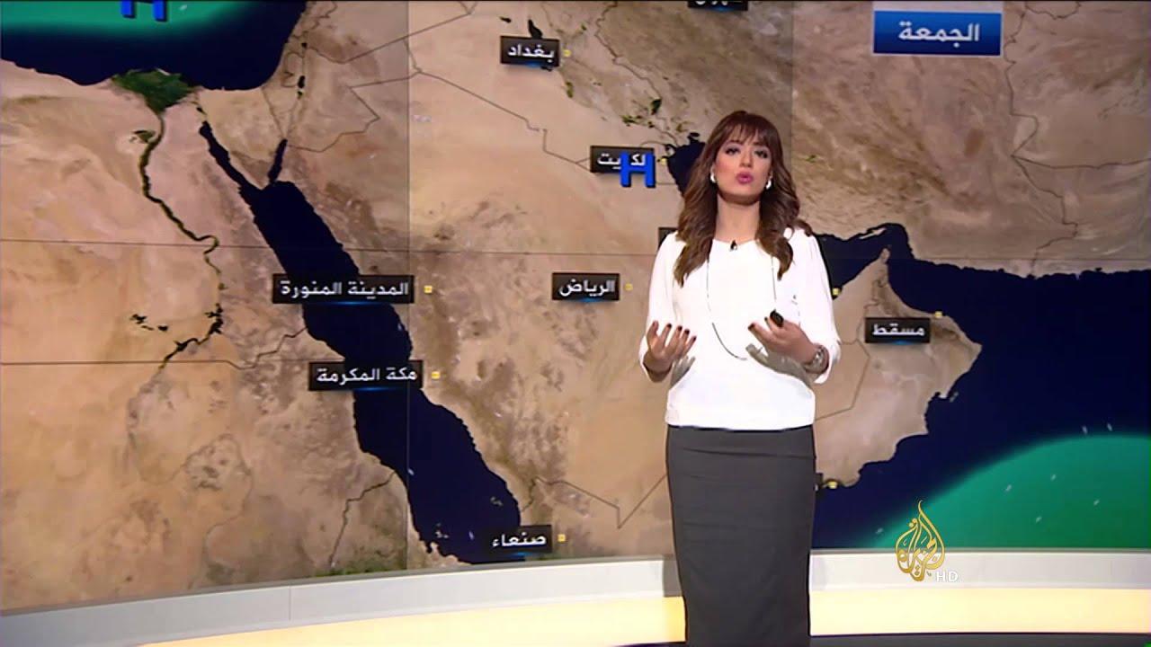الجزيرة: النشرة الجوية الأولى 26/11/2015