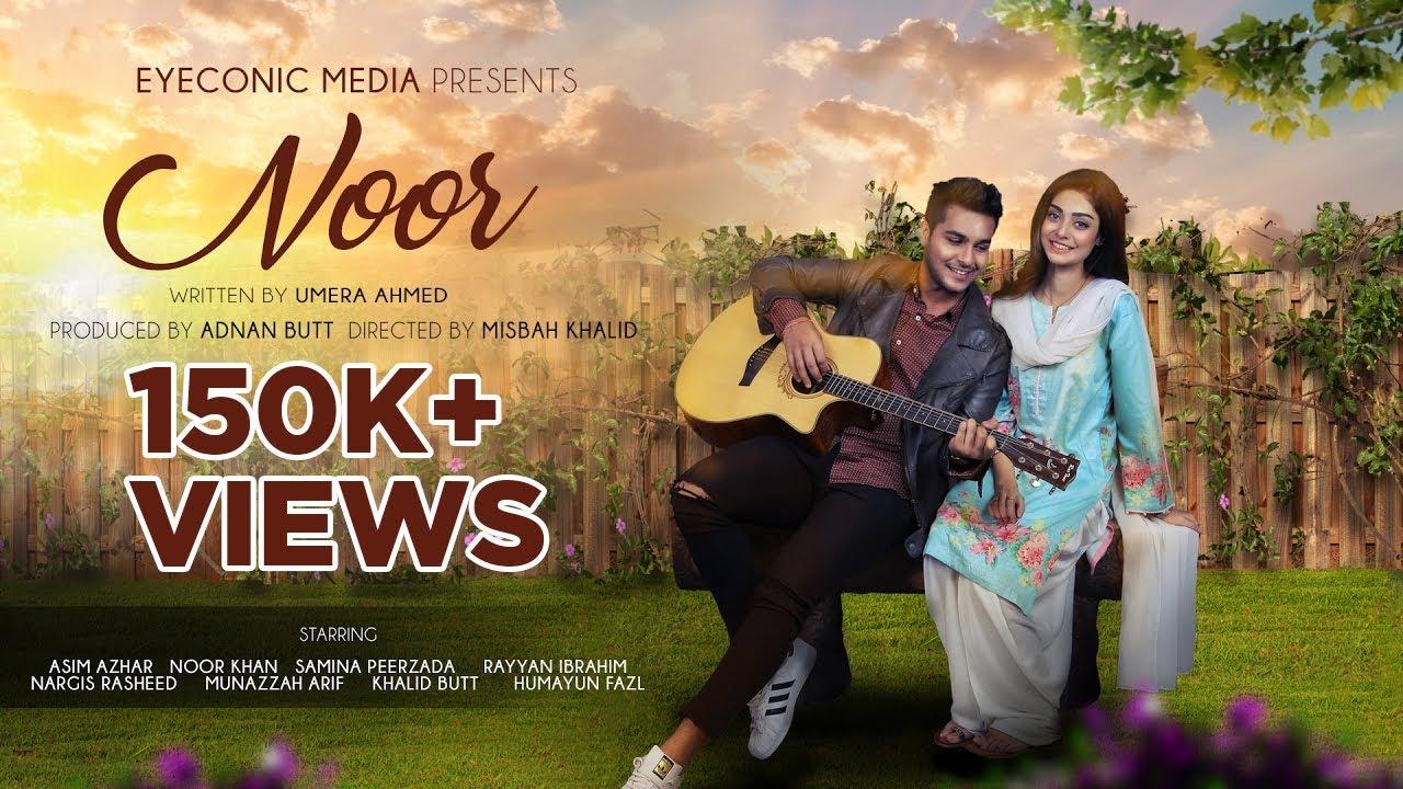noor title song asim azhar pakistani dramas youtube