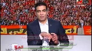 """100 سنة اهلى ... """"يسرا عبد الكريم"""" نجمة الكرة الطائرة"""