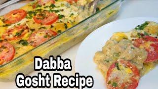 Chicken Dabba Gosht Recipe | Authentic Dabba Gosht | Bohra Dabba Gosht Recipe By Cook With Lubna