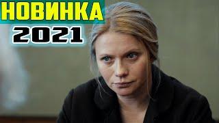 ФИЛЬМ срочно надо посмотреть ПРОШУ ПОВЕРИТЬ МНЕ НА СЛОВО Русские мелодрамы новинки фильмы HD