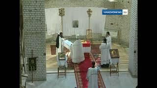 В Иванове открыли храм Вознесения