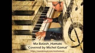 Ma Balash - Hamaki -