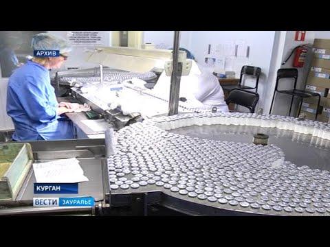 Курганский фармакологический завод готовит специалистов за свой счет