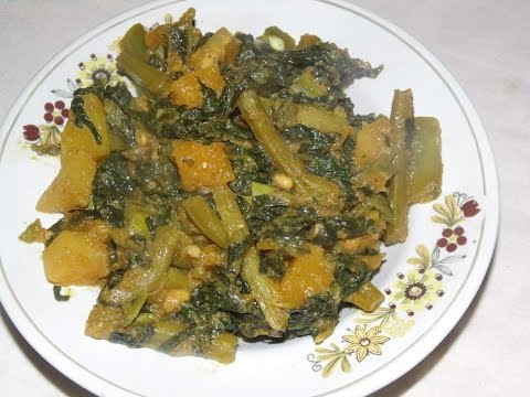 Veg Poi Chhencheda Malabar Spinach Recipe Video In Hindi