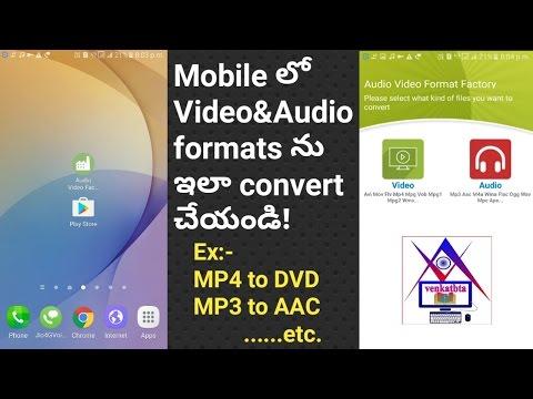 Convert Video And Audio Formats In Mobile! | Convert Video Mp4 To DVD | In Telugu | Venkatbta