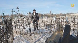 Мой город. На чьих костях стоит Оренбург?
