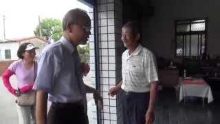 元長鄉104年模範父親表揚活動
