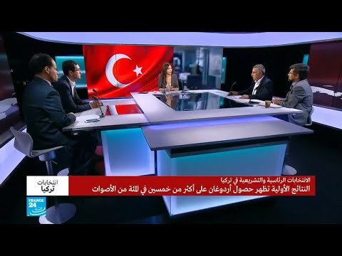 ماذا أفرزت صناديق الاقتراع في الانتخابات التركية؟  - نشر قبل 6 ساعة