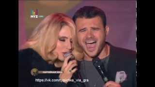 Loboda feat. Emin - Смотришь в небо (live)