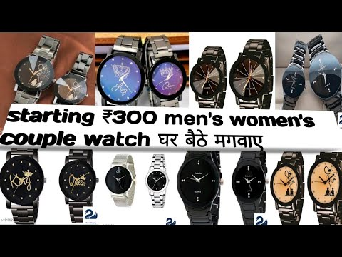 Buy Online Men & Women's Multicolor Couple Watches/online Shopping Couple Watch Cheapest Price