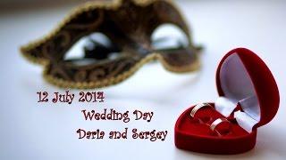Свадьба Дарьи и Сергея