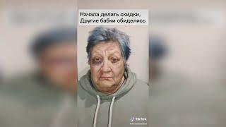 КРИНЖ ТИК ТОК COMPILATION #71 - МАГШОТ