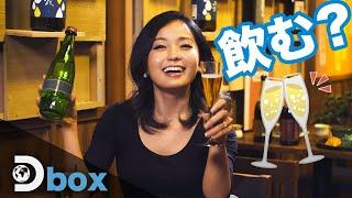 人はなぜお酒を飲むようになったのか|Dbox (ディスカバリーチャンネル)