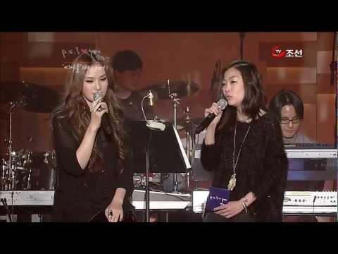 [2012.02.11] 박정현 (Lena Park), 거미 / 인순이
