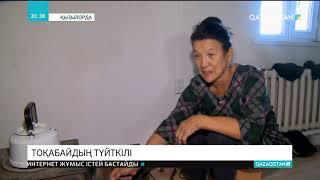 Қызылорда облысы: Тұрғындар 60 жылдан бері ащы су ішіп отыр