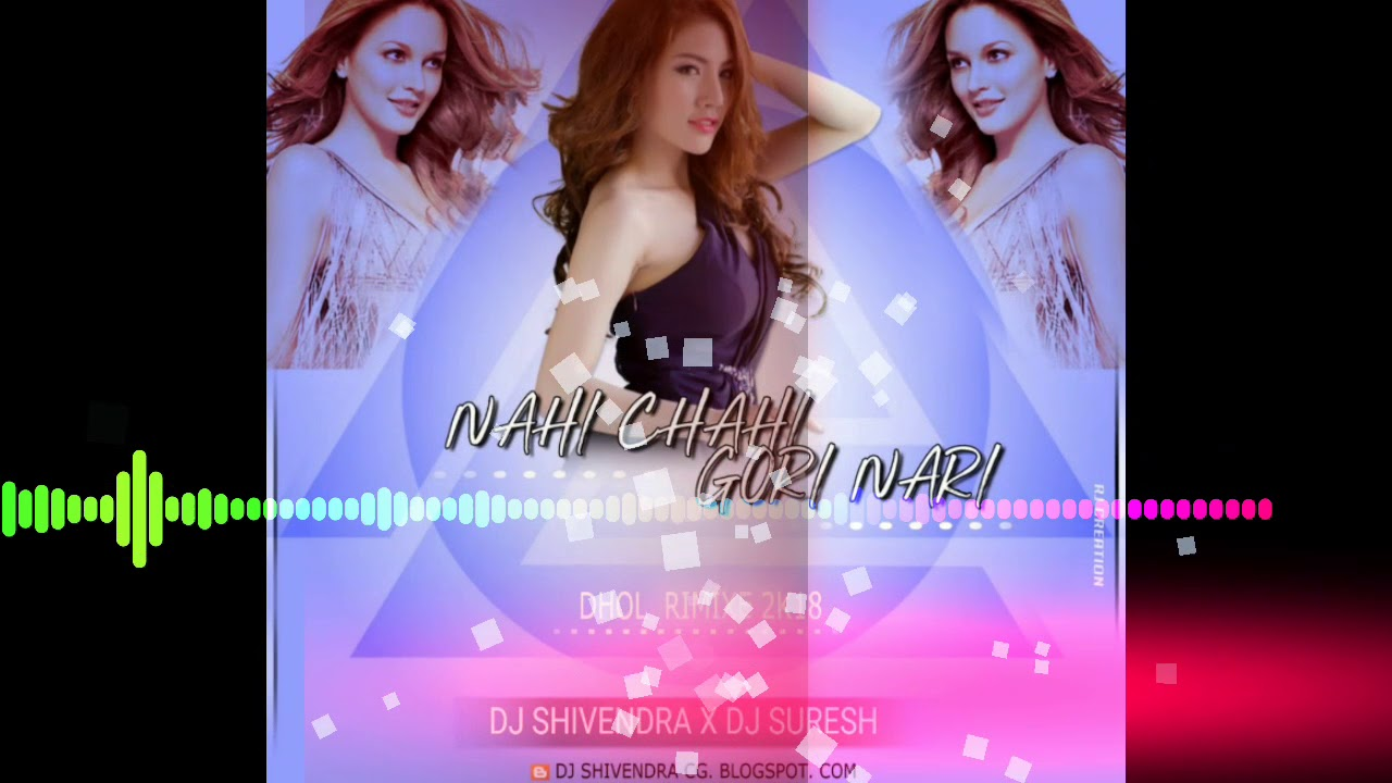 NAI CHAHI GORI NARI ( DHOL STYLE ) DJ SHIVENDRA DJ SURESH UT