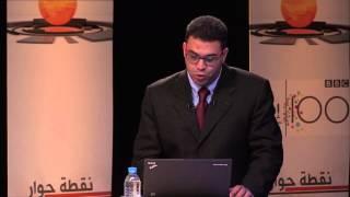 الفقرة التفاعلية في برنامج نقطة حوار: ماذا يعيق المرأة العربية عن الوصول لمواقع قيادية؟