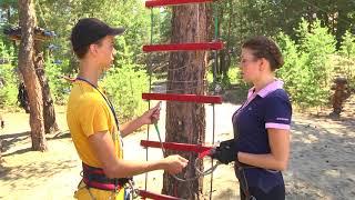 Уроки спорта. UA:Донбасс – Веревочный парк