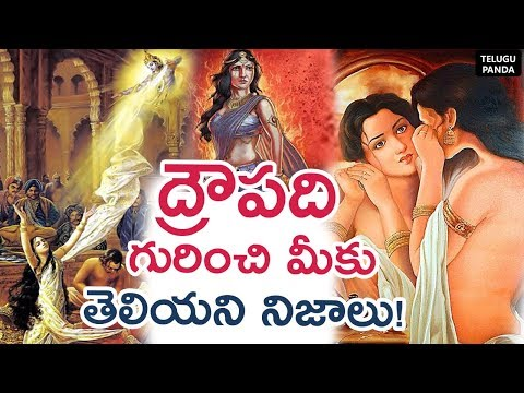 Why Draupadi Married 5 Pandavas? | Untold Stories About Draupadi | Mahabharata Story | Telugu Panda