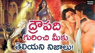 Why Draupadi Married 5 Pandavas? | Untold Stories About Draupadi | Mahabharata Story | Telugu Panda