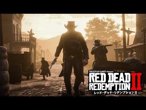レッド・デッド・リデンプション2』公式ゲームプレイ動画