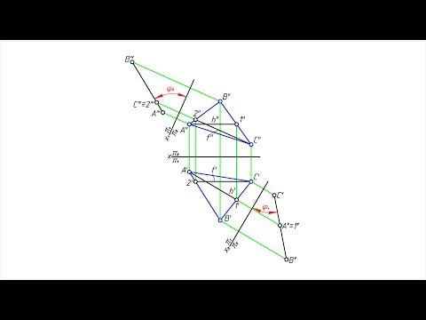 Как определить угол наклона плоскости к плоскостям проекции