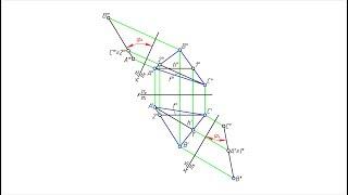 углы наклона плоскости к плоскостям проекций. Способ перемены плоскостей
