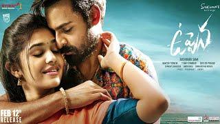Uppena Official Trailer  Prediction  Panja Vaisshnav Tej,  Krithi Shetty,  Vijay Sethupathi 12th Feb