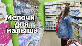 VLOG: Уехать из Казахстана? / Купили ванночку и пеленальный стол
