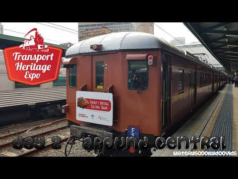 Transport Heritage Expo 2017 - Around Central (Day 2)
