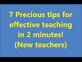 7 Precious tips for effective teaching (2 minutes video!)