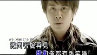 Ying Zi 影子   Jiang Zhi Feng 江志豐