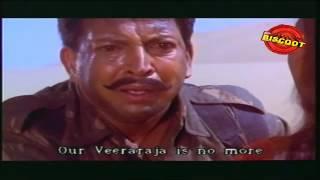 Muthina Haara kannada Movie Dialogue Scene      Suhasini, Vishnuvardhan,