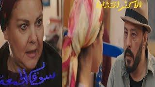 فلم سوق الجمعه بجوده عاليه Mp3