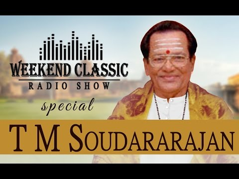 Weekend Classic Radio Show | T M Soundararajan Special | HD Songs