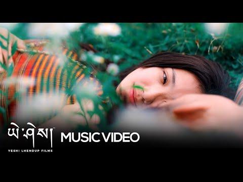 O'Strangers - NORZIB - Official Music Video | Latest Bhutanese Song | Bhutanese Band
