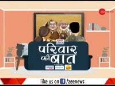 Watch: Zee News special 'Pariwar Ki Baat' on politics