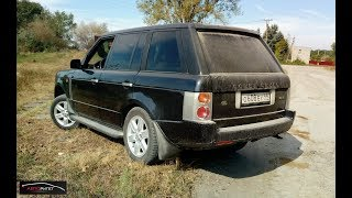 Старое Ведро Или Подешевевшая Мечта? Range Rover Vogue