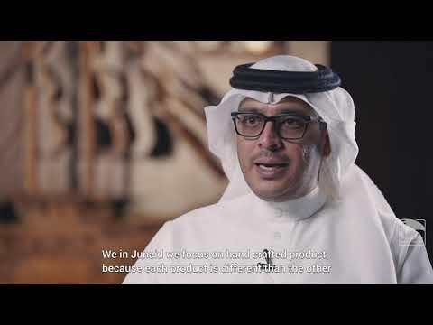 Made in Bahrain - Junaid Perfumes / Syed Junaid Alam