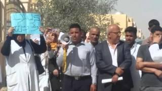 وقفة الأساتذة المتعاقدين ونقابات التربية والموظفين بالوادي 13/4/2016