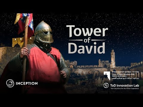 Inception original: Tower of David Trailer - A 360/VR experience