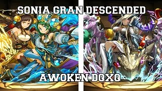 puzzle and dragons sonia gran descended awoken dqxq