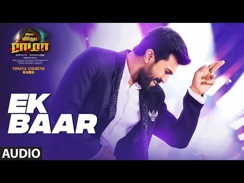 Ek Baar Ek Baar Full Audio Song  Vinaya Vidheya Rama Tamil Movie Songs  Ram Charan, Kiara Advani