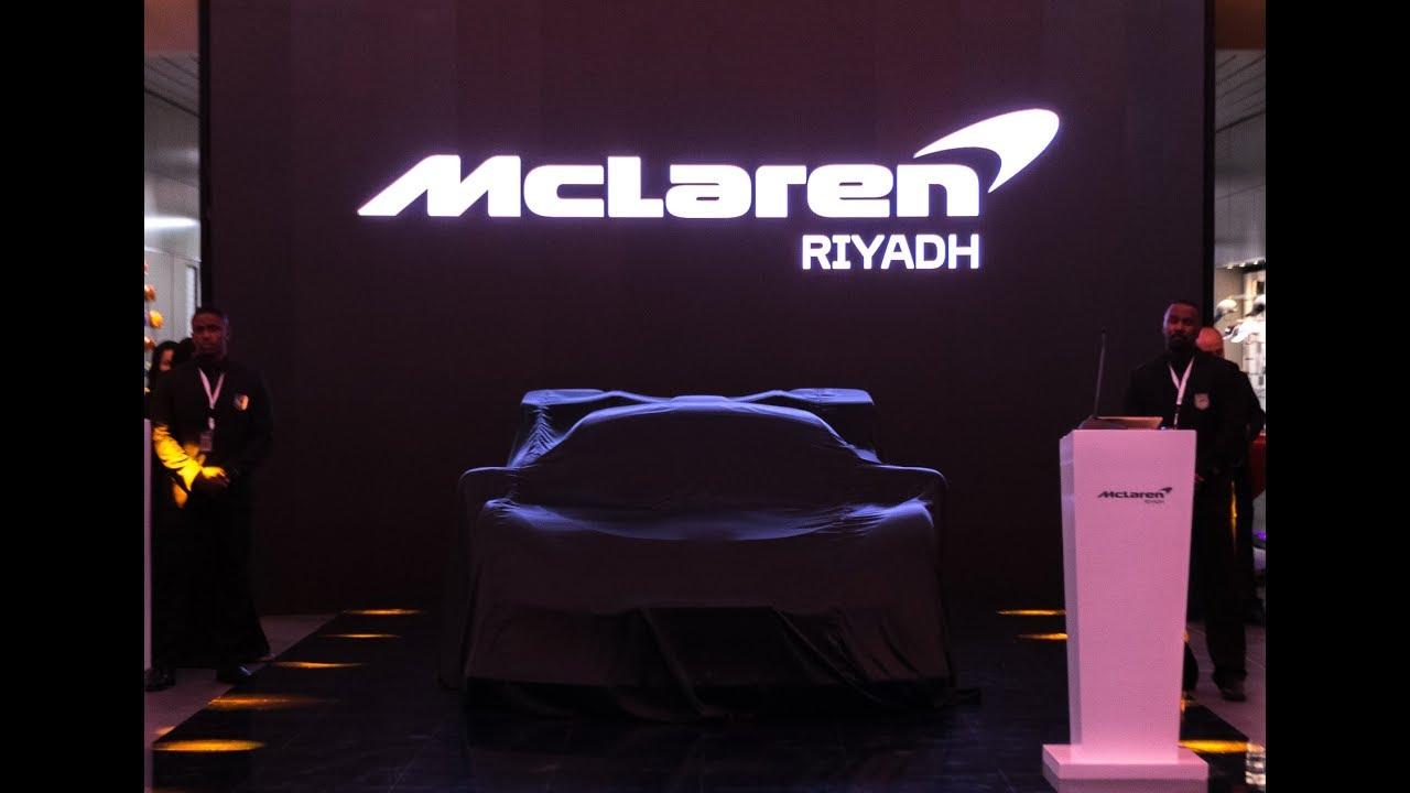 Unveiling the McLaren Senna at McLaren Riyadh's Grand Opening Ceremony!