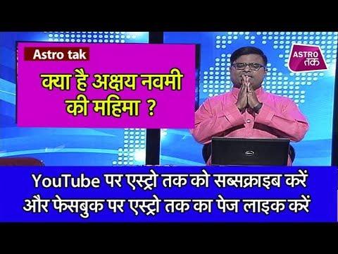 Video - Jay Laxmi Narayan Bhagwan 🙏🙏🙏🙏