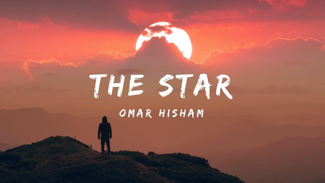Download Surah An-Najm (Be Heaven) Omar Hisham سورة النجم