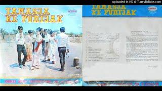 Download lagu ORKES MELAYU BUKIT SEGUNTANG ALBUM TAMASJA KE PUNTJAK [FULL ALBUM]