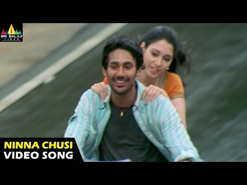 Happy Days Songs | Ninna Chusi Video Song | Varun Sandesh, Tamannah | Sri Balaji Video